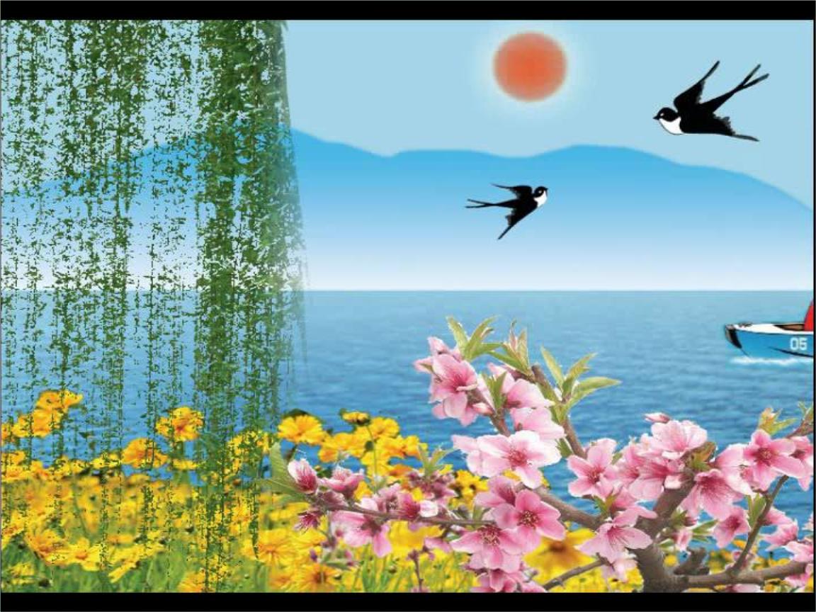 青山河水小草柳树桃花迎春花小燕子2,按顺序观察图画先看远处,再看