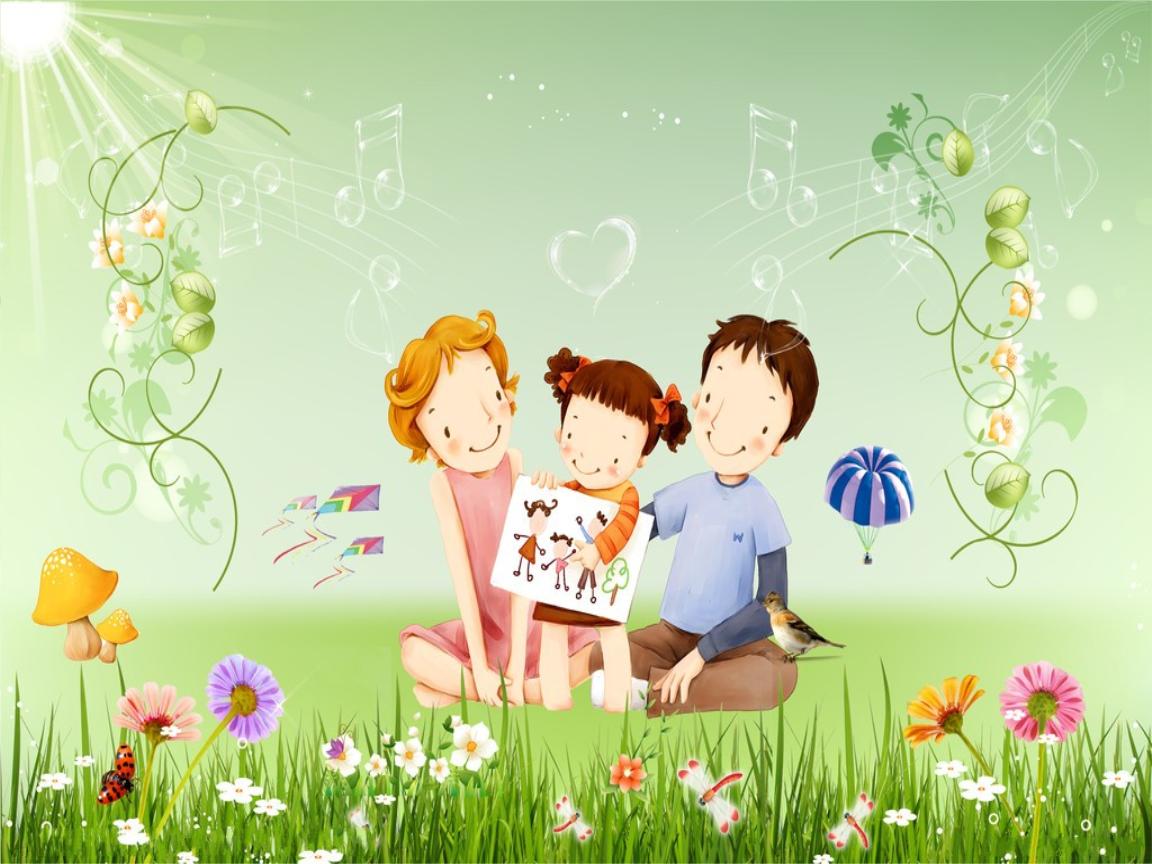 卡通温馨家庭经典模板.ppt