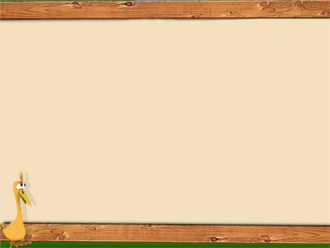 ppt 背景 背景图片 边框 模板 设计 相框 1152_864图片