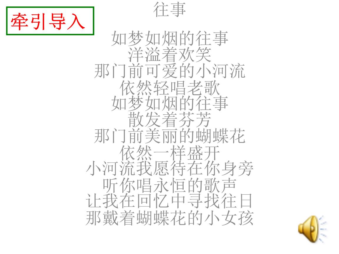 蝴蝶儿童歌曲简谱