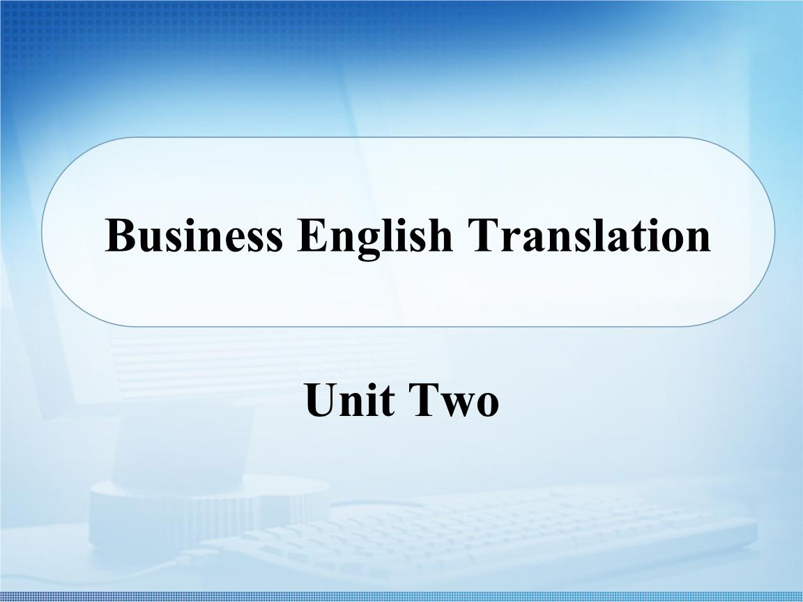 英语在线翻译 百度百科