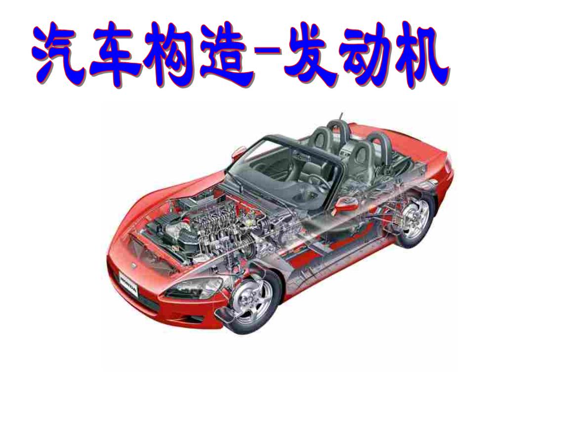 发动机低速运转时,旁通阀油压传感器限压阀警报指示灯警报指示灯油压