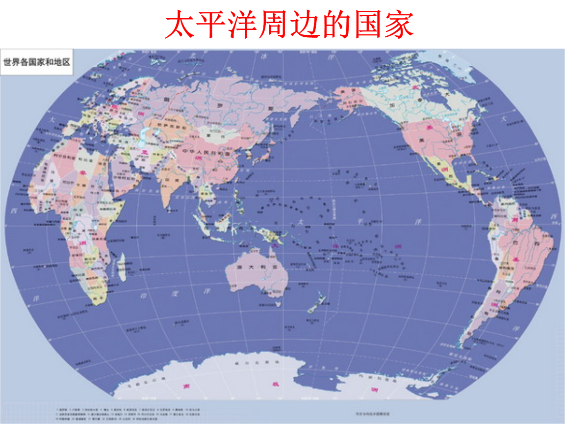 学校用ppt地图素材