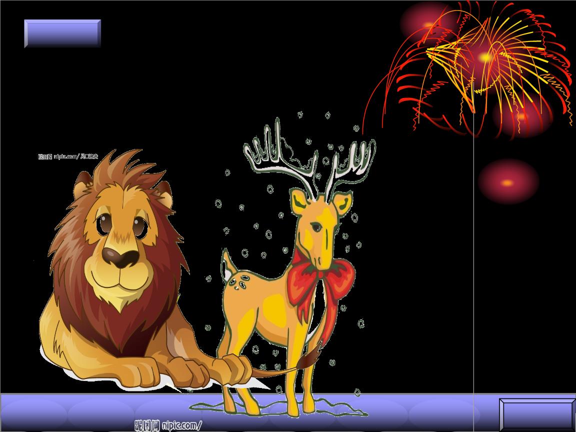 狮子及鹿演示文稿.ppt
