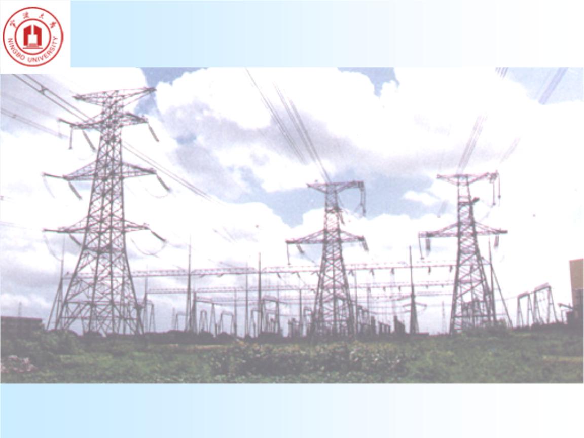 计算短路电路中各主要元件的电抗标幺值1)电力系统的电抗标幺值2)电力