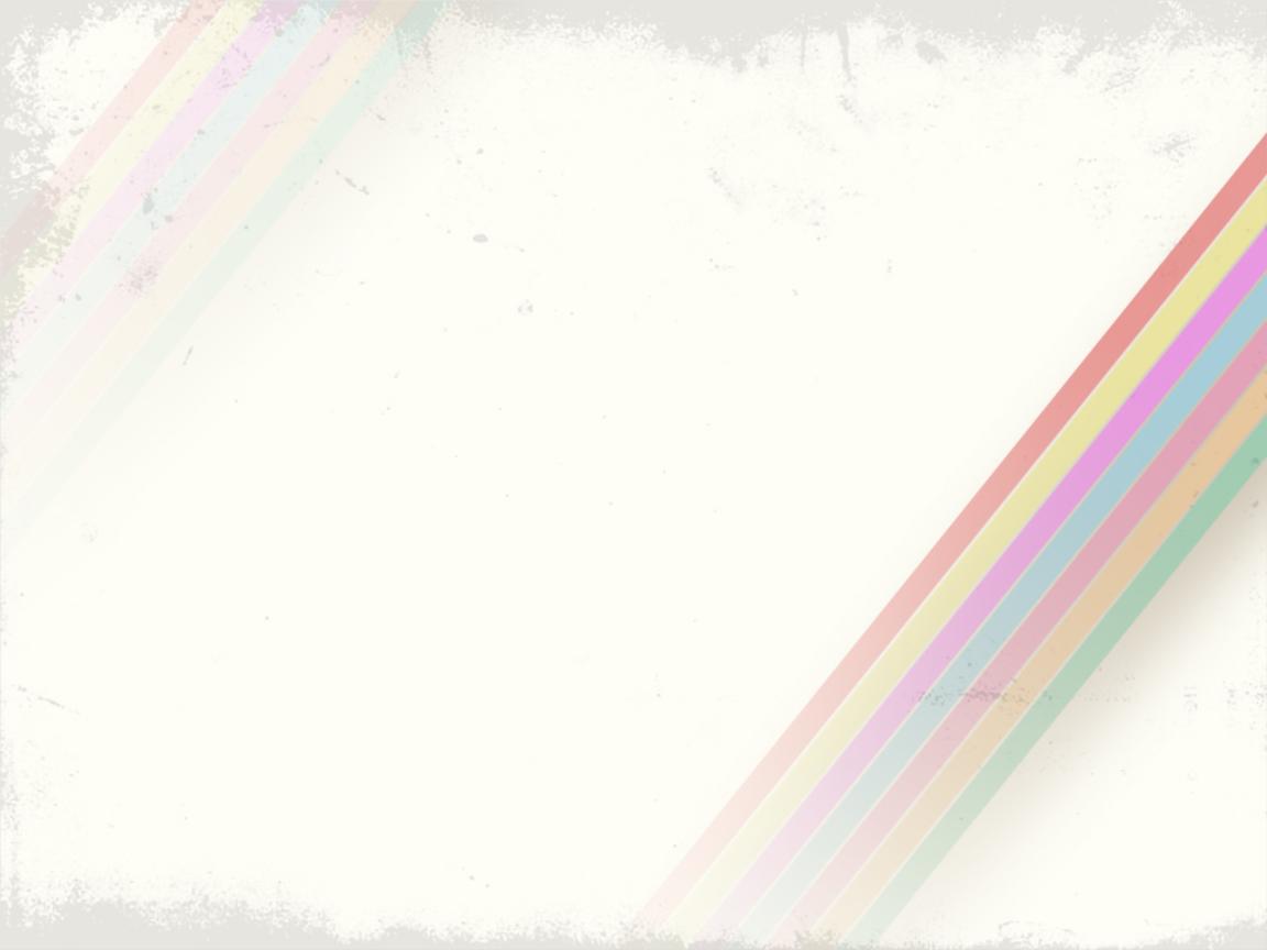 彩虹色彩风格主题背景素材模板.ppt