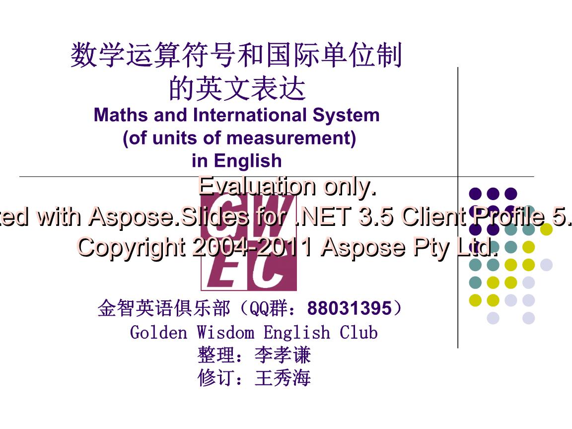 电路 电路图 电子 设计 素材 原理图 1152_864