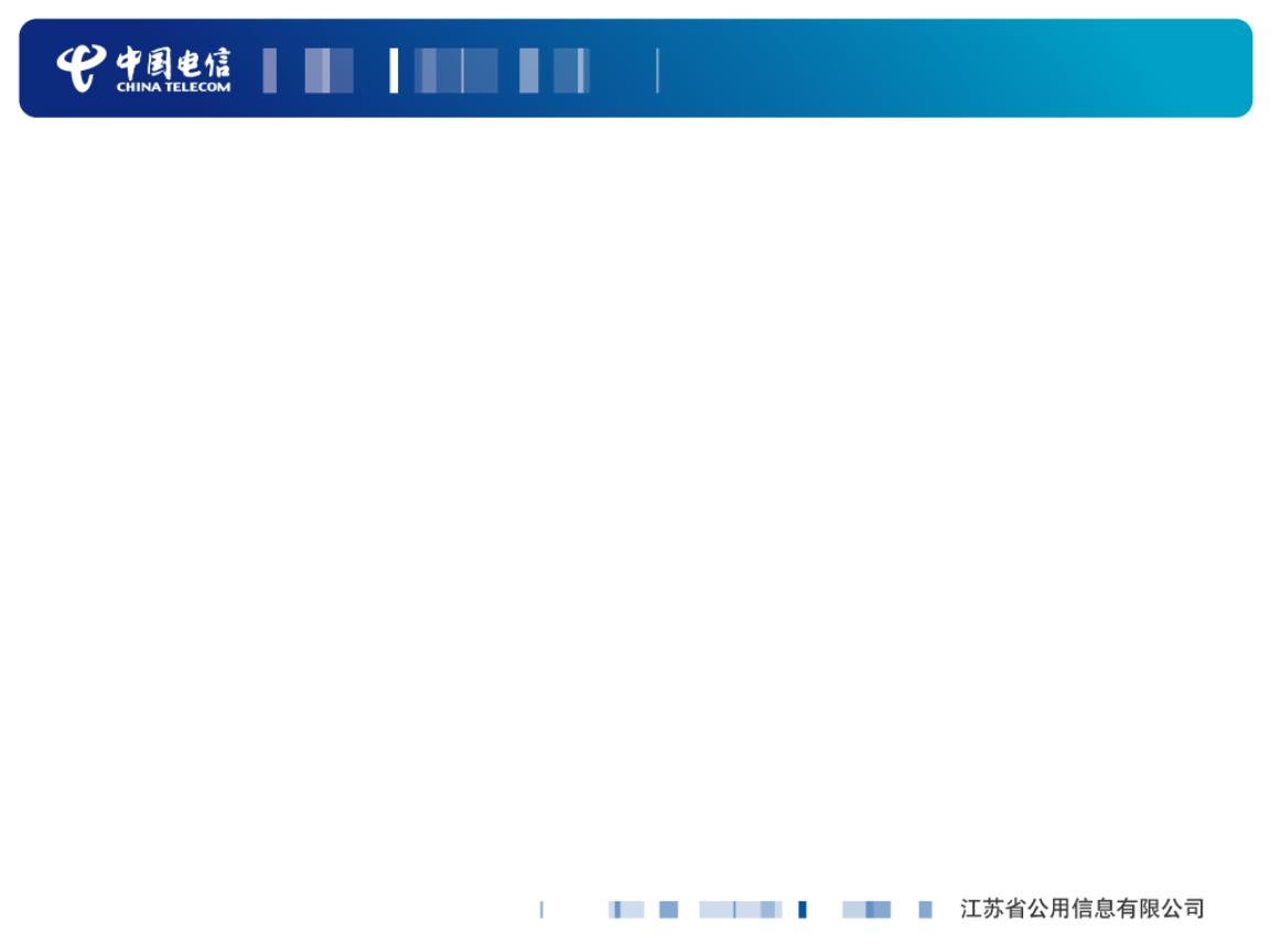 常见的机顶盒终端产品主要有三种:1,zxv10b600v12,zxv10b600v33,zxv10