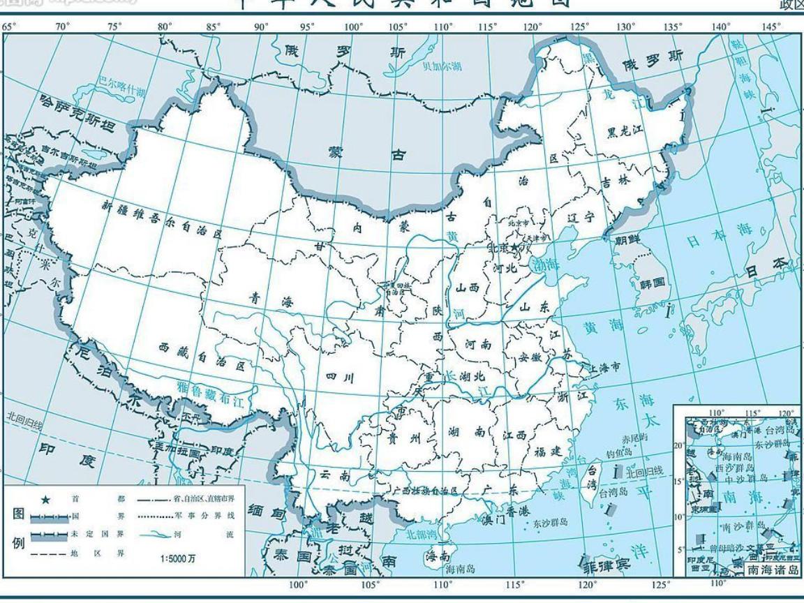 区域地理 地图的三要素.ppt