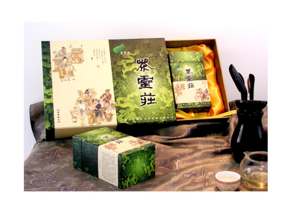 茶包装茶叶礼盒设计创意2011最新版.ppt