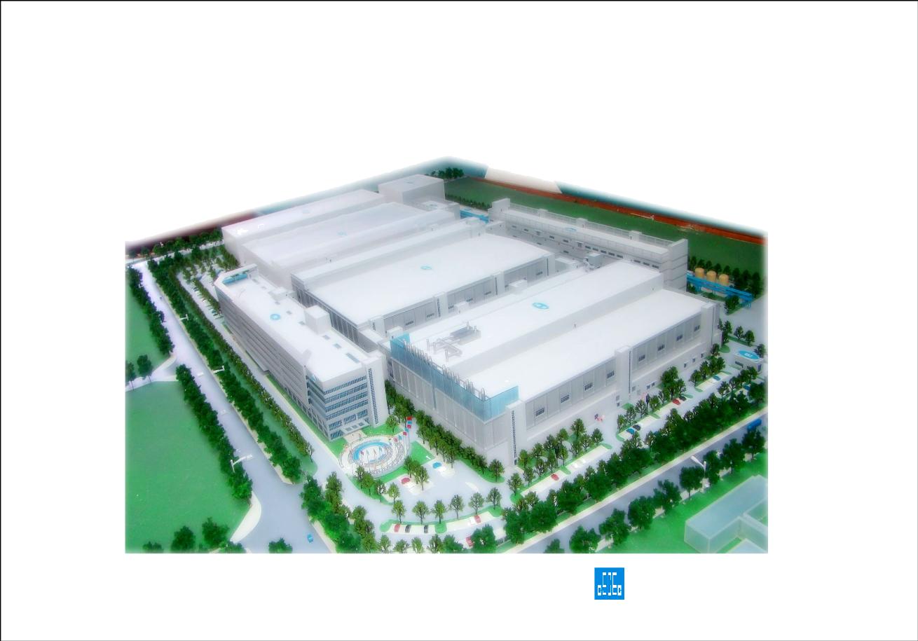 中国建筑二局深圳分公司中芯国际集成电路项目ci创优材料汇报1.ppt