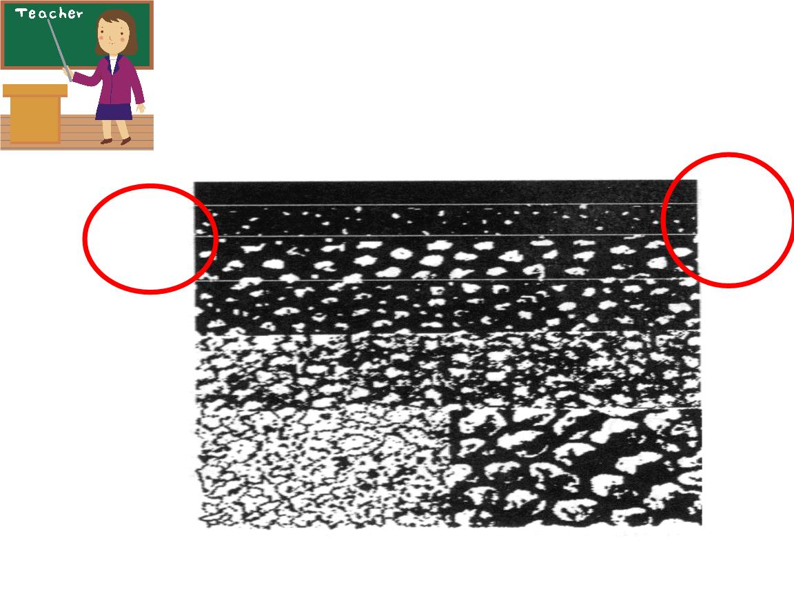 1-2沥青路面结构层.ppt