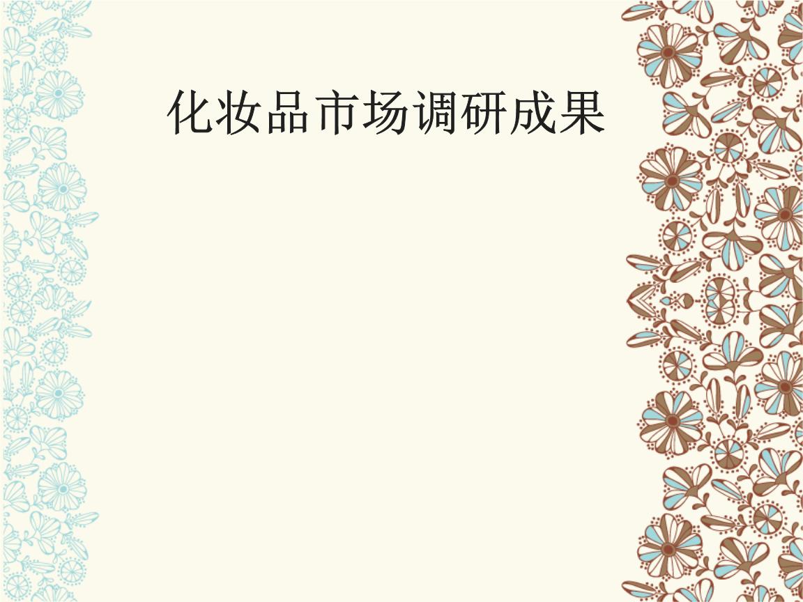 符合元旦画的修饰边框