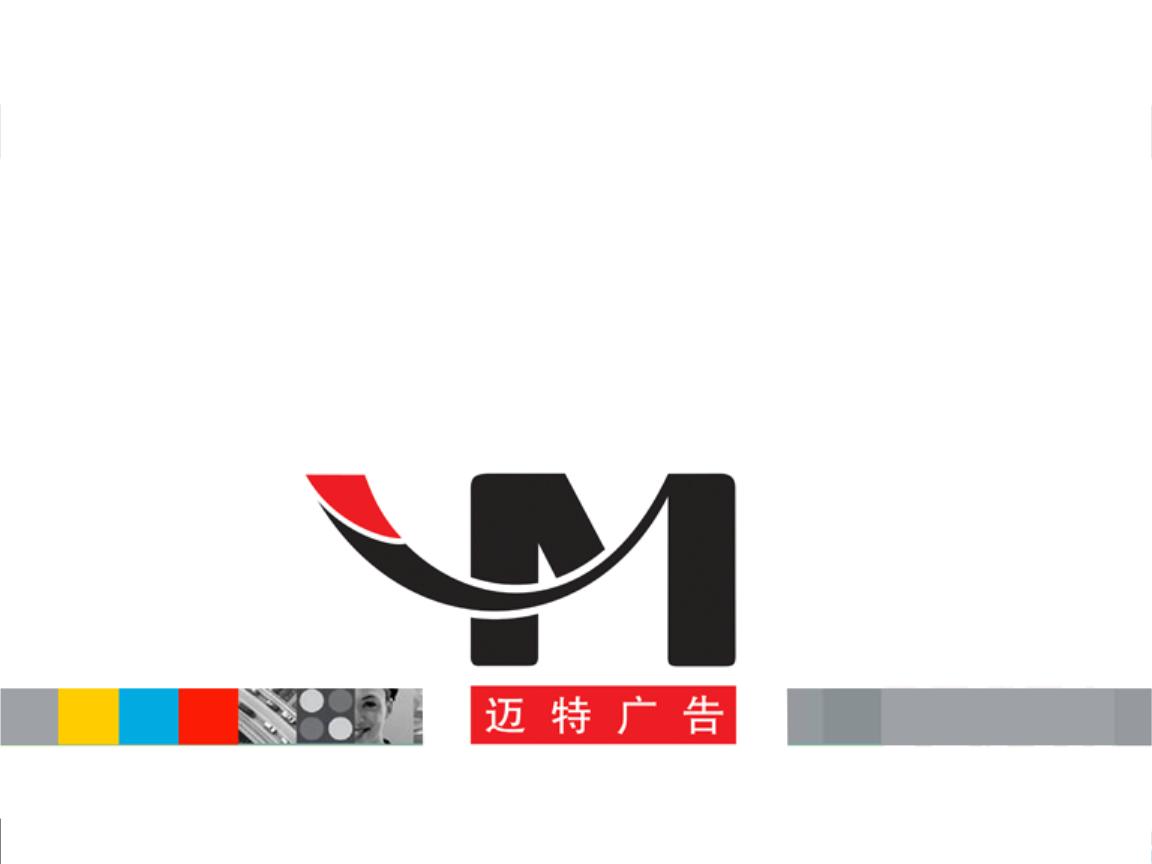 logo logo 标志 设计 图标 1152_864