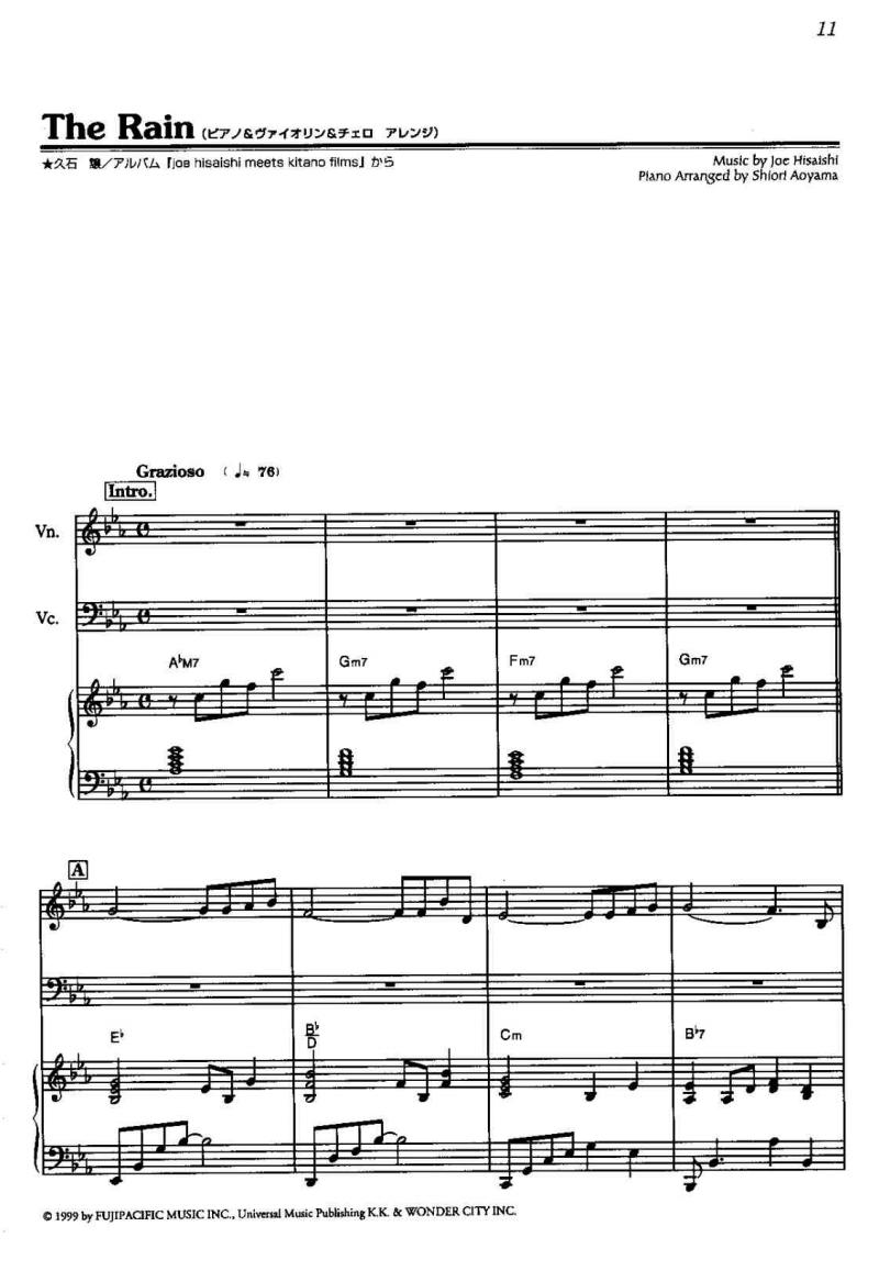 久石让 the rain小提琴 钢琴 原版乐谱.pdf