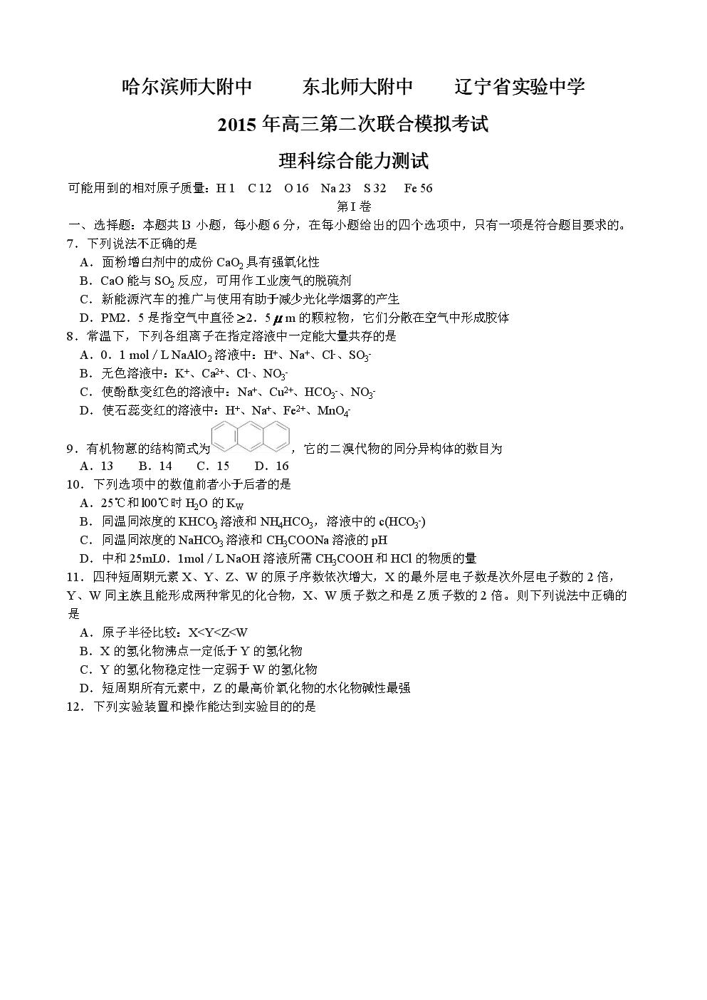 kj004电路原理图