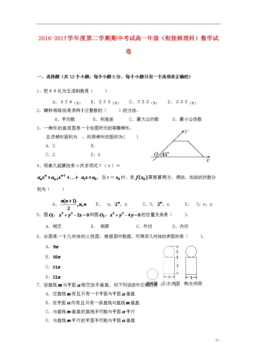 北上广人均存款_河北省的人均存款