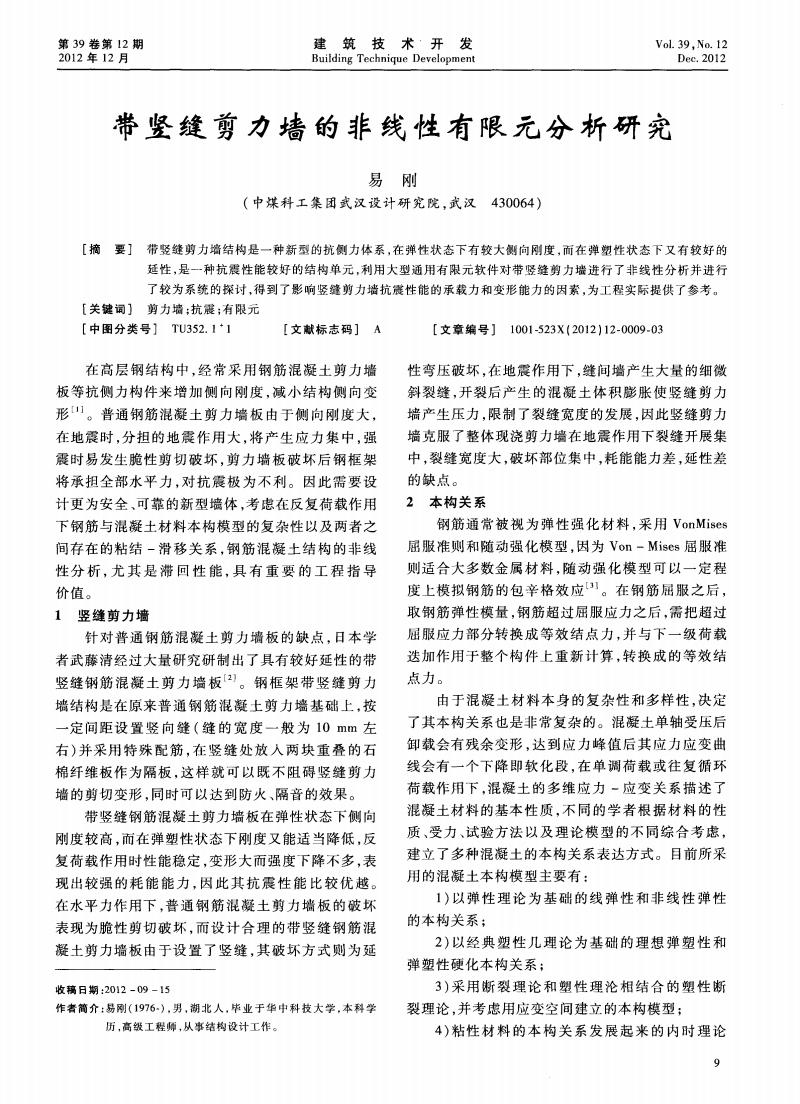 同时为杜绝该类火灾的发生,北京市发布了《外墙外保结合工程的实际