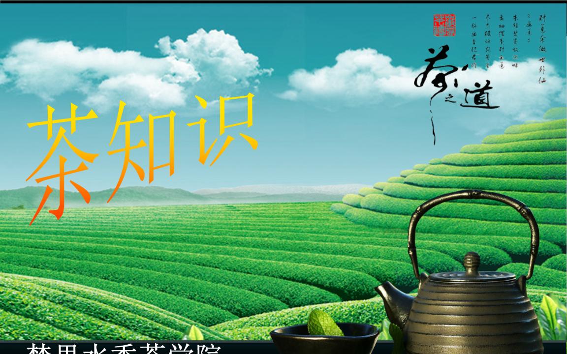 白茶:水温80-85度为宜,玻璃杯跑为宜饮茶知识春季饮用花茶可散发冬天图片
