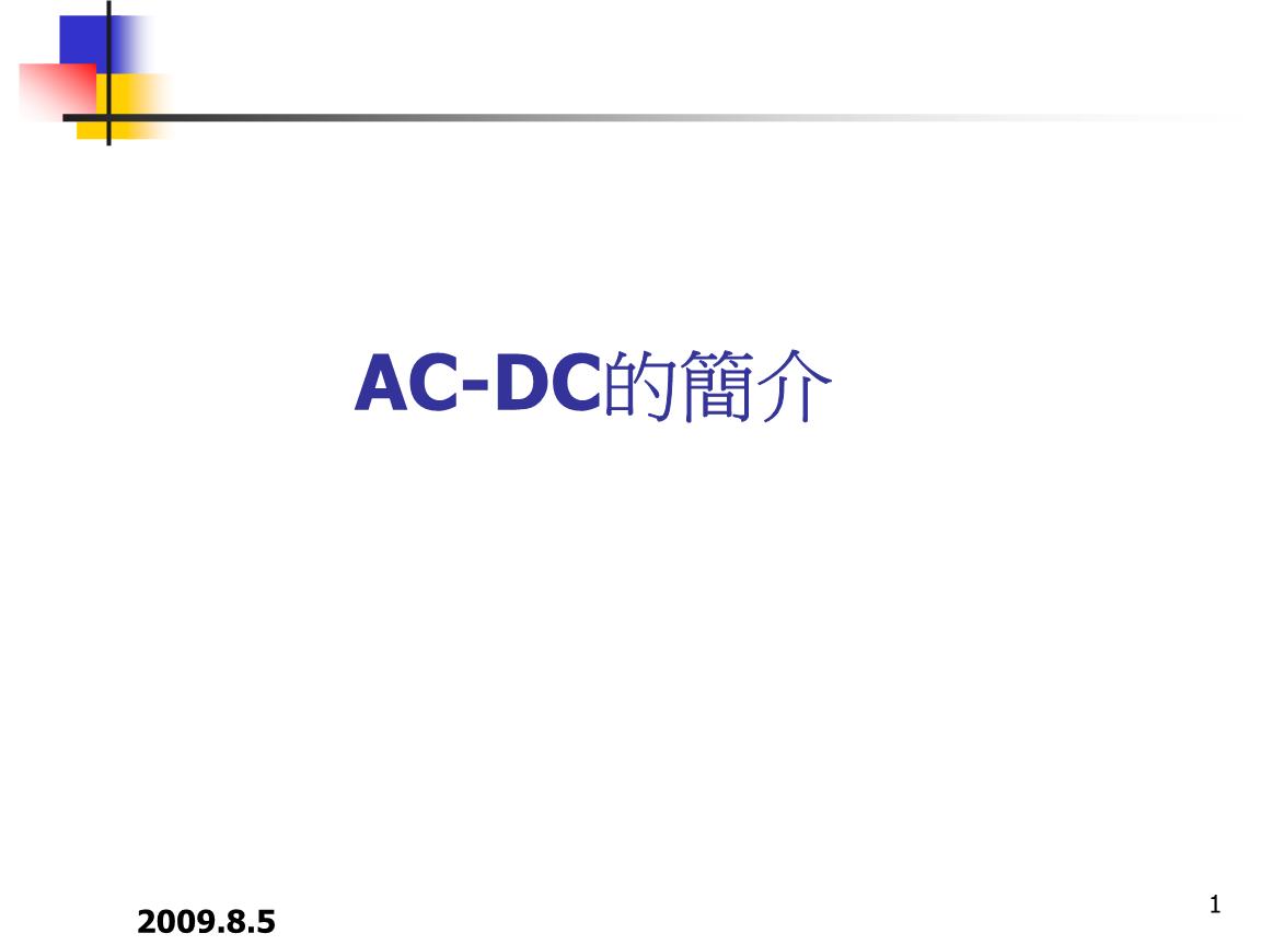 在集成电路中,实现振荡器的方式很多,有lc振荡器,有环形振荡器,双比较