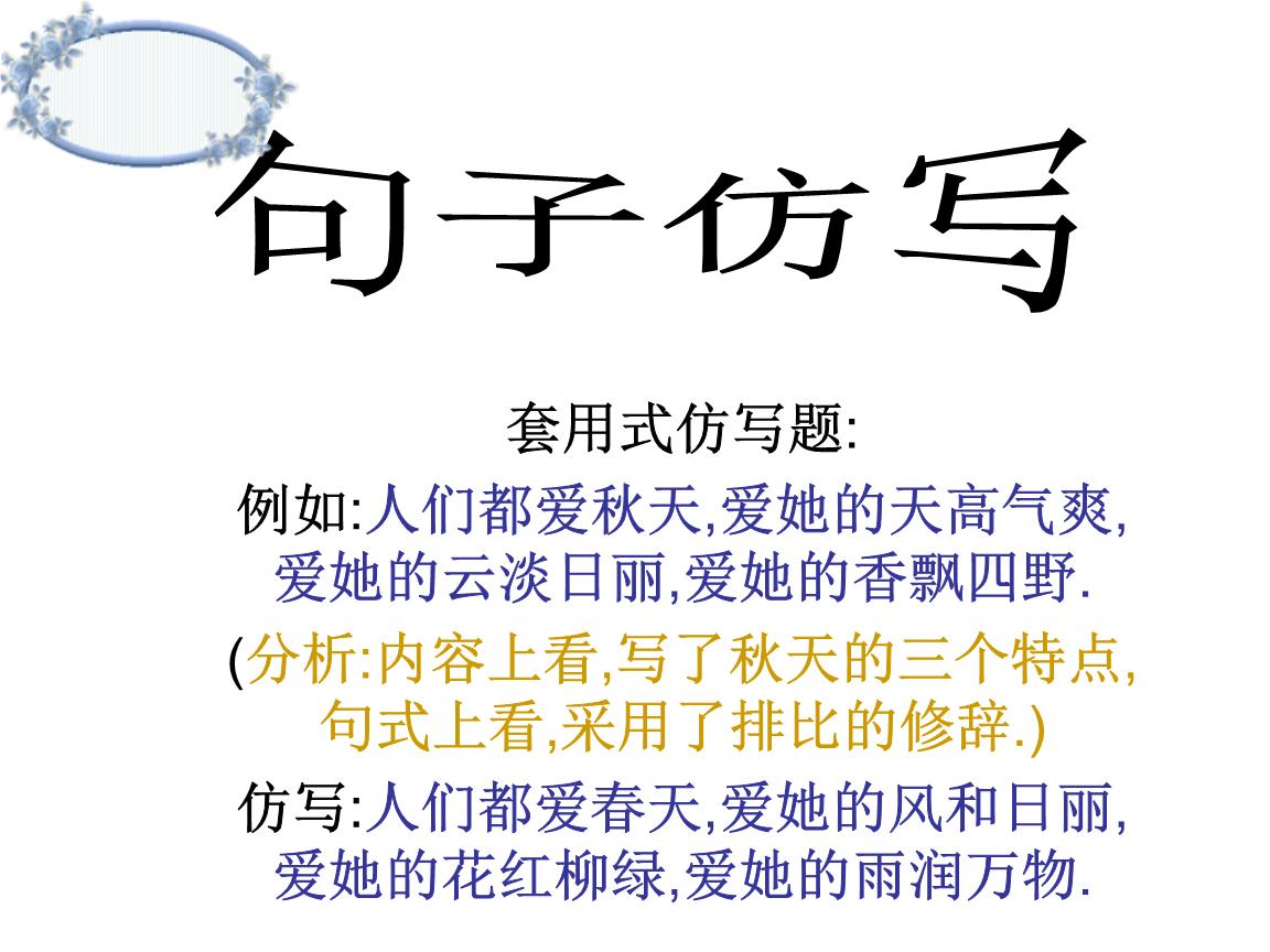 网站首页课件大学>教学课件>海量文档课的《3稿的特征说倍数》图片