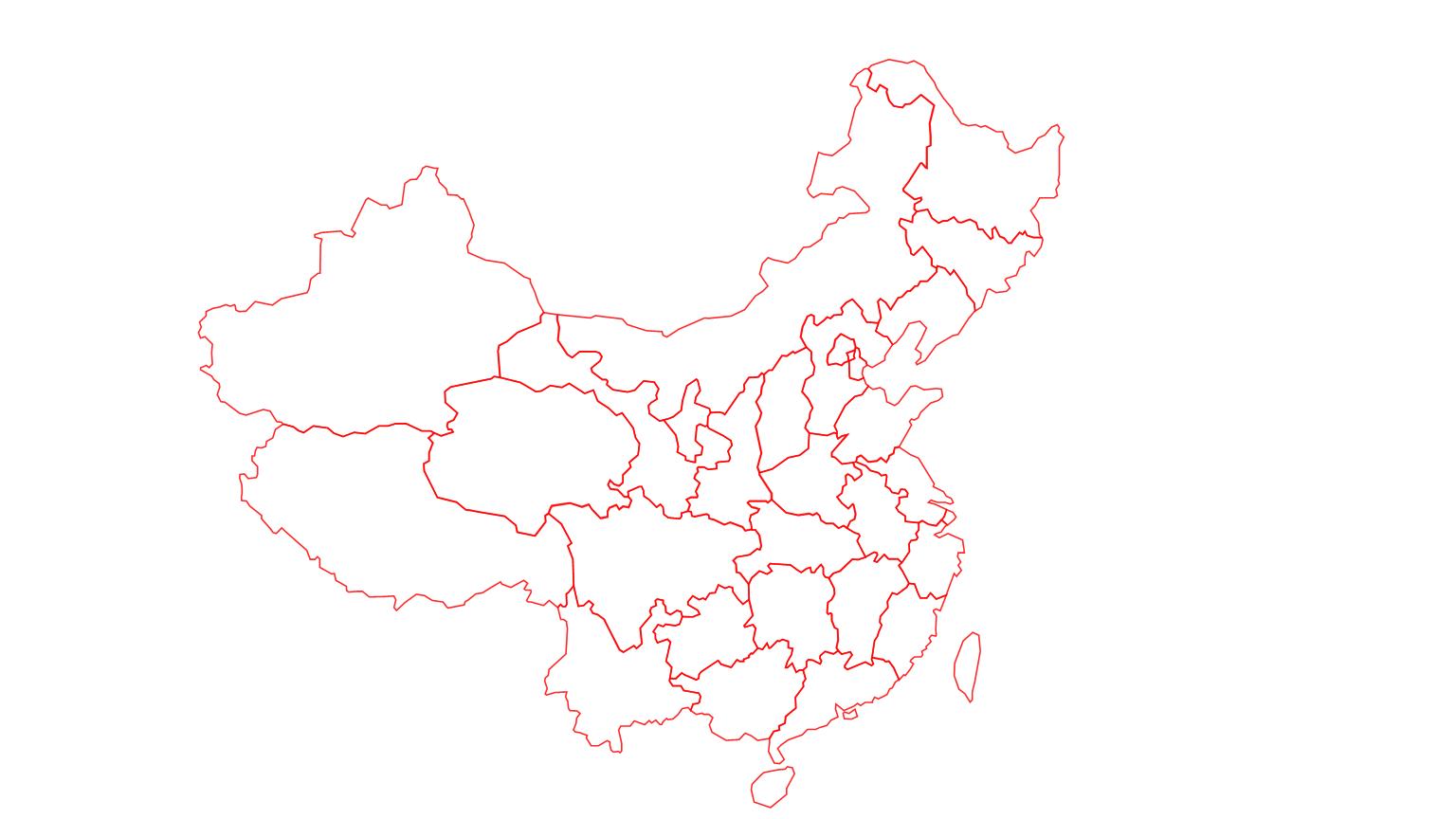 中国地图动画版主图及附图.pptx