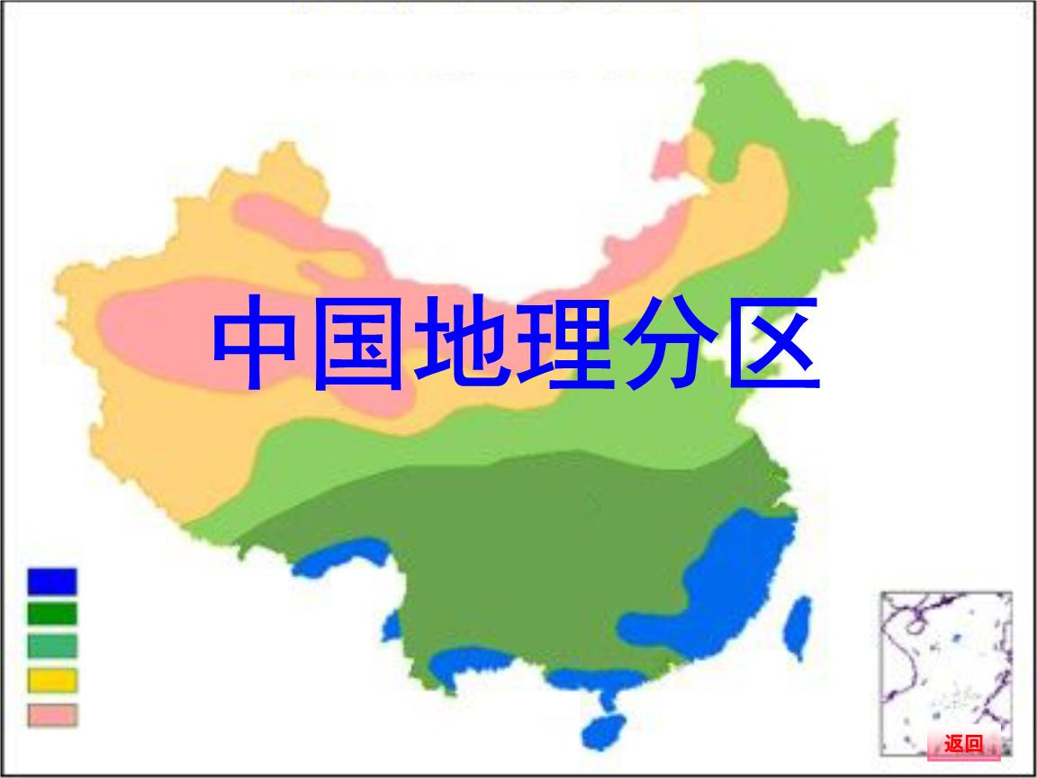 地图 1152_864