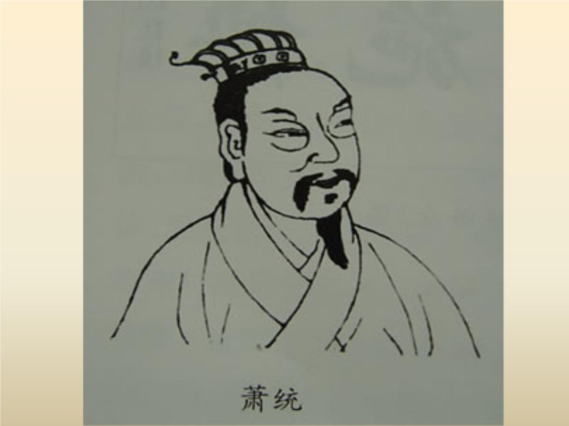 古代男子读书简笔画