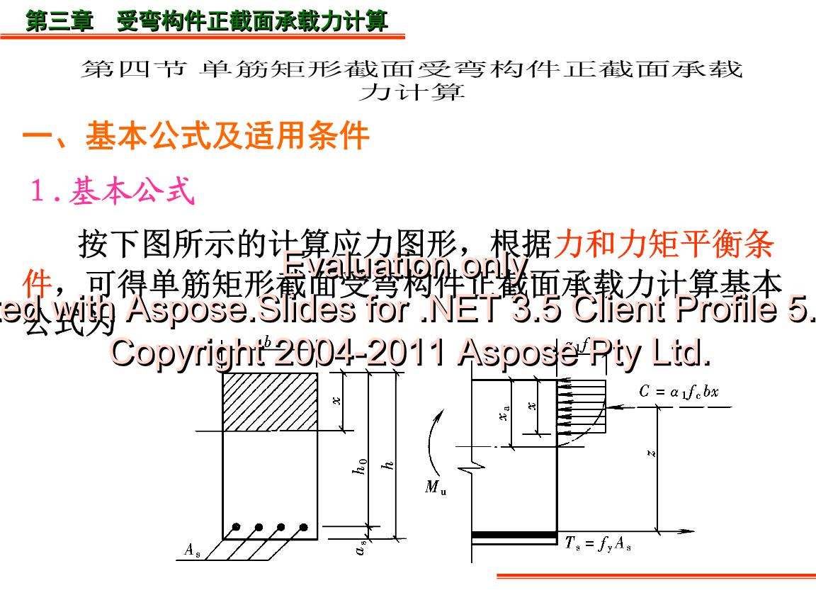 电路 电路图 电子 原理图 1152_864