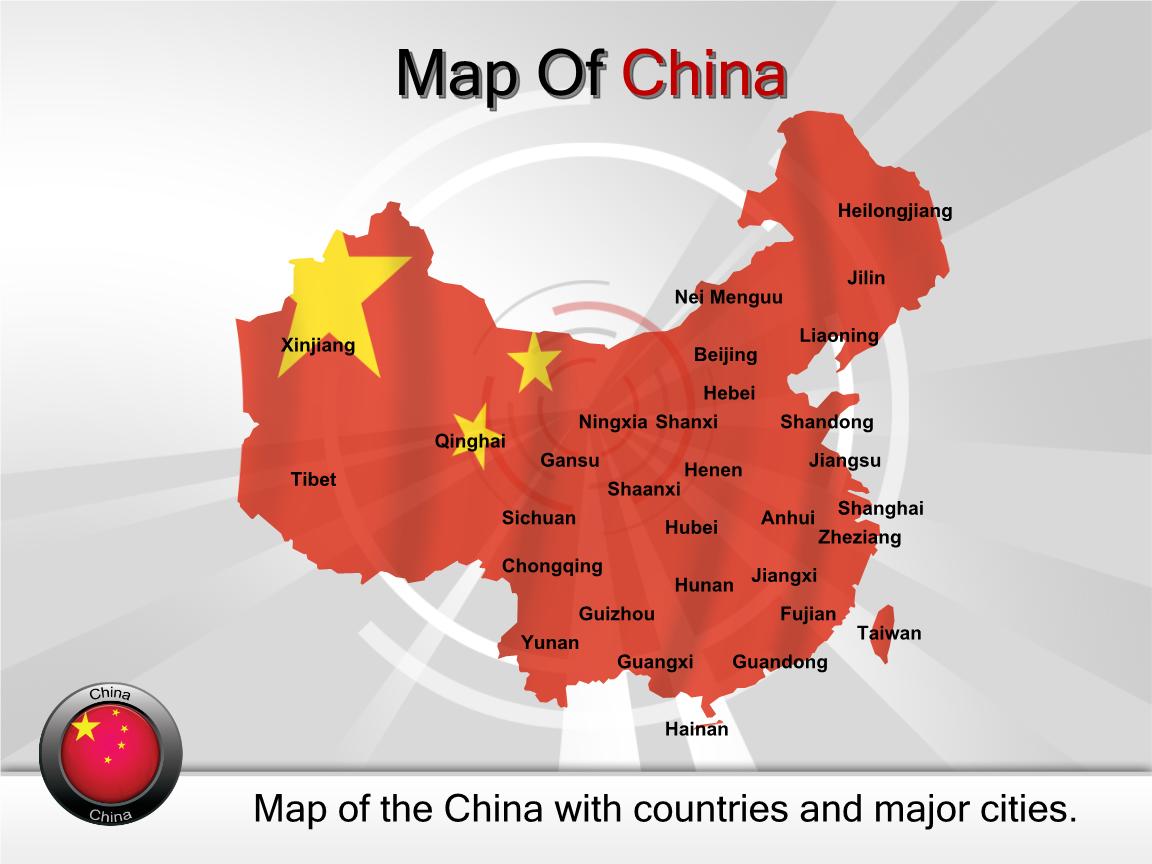 可编辑中国地图ppt模板(含重庆).pptx