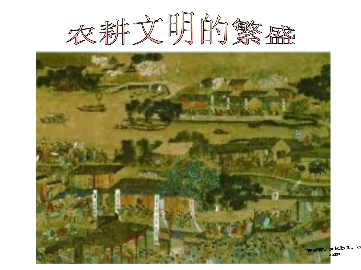中国人口老龄化_19世纪初 中国人口