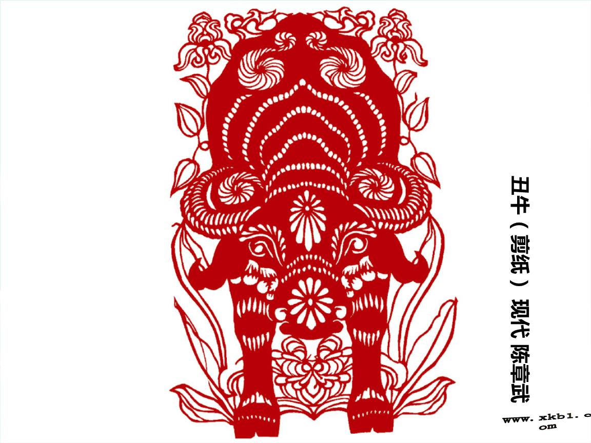《二年级上册对折剪纸.ppt》