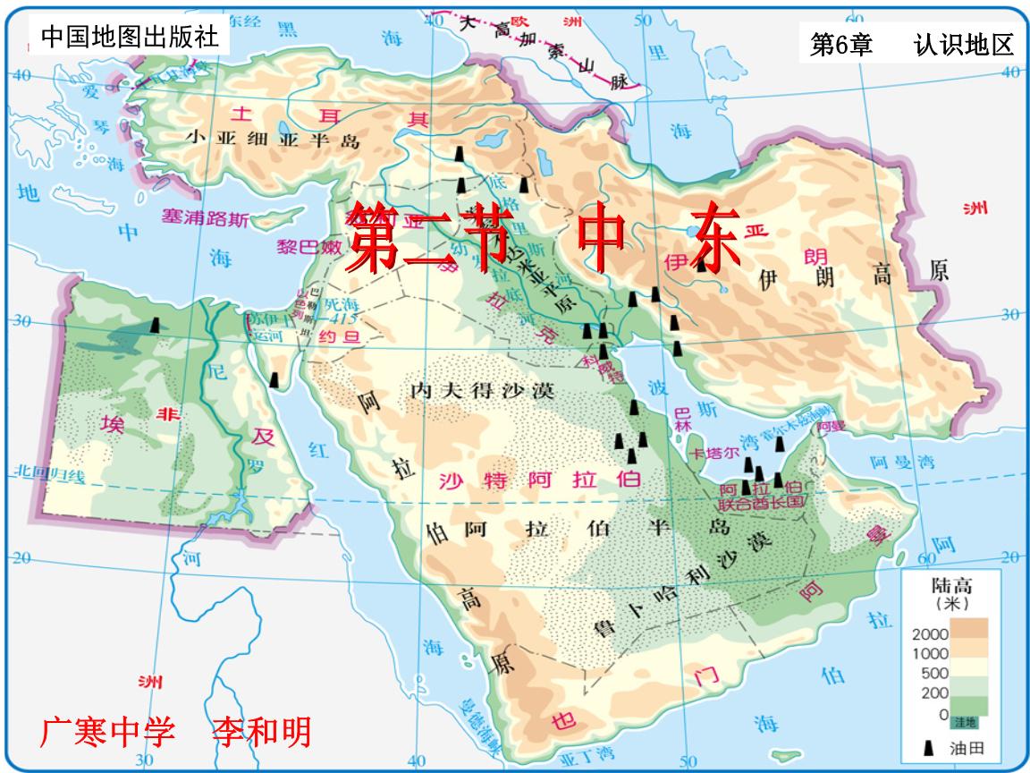 人口老龄化_中东地区人口