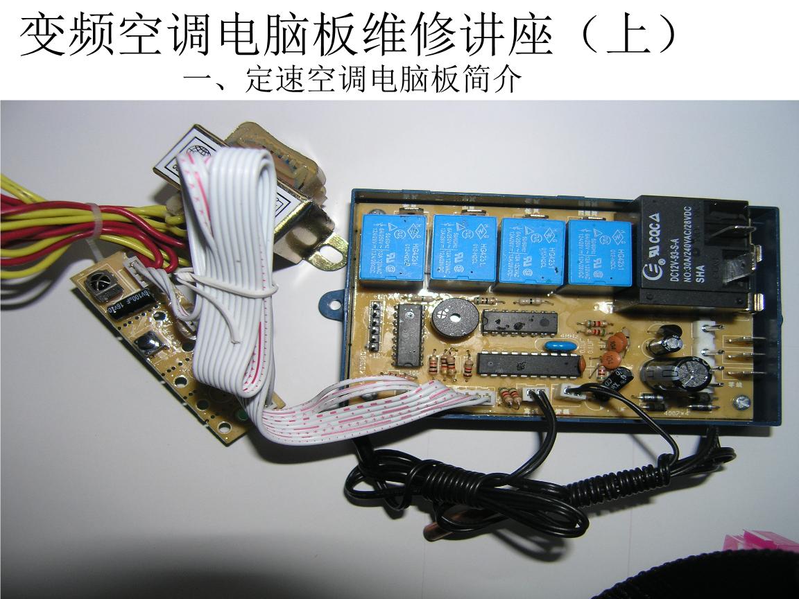 除了输入直流300v电源外,每个功率单元电路还必须由开关电源提供 15v