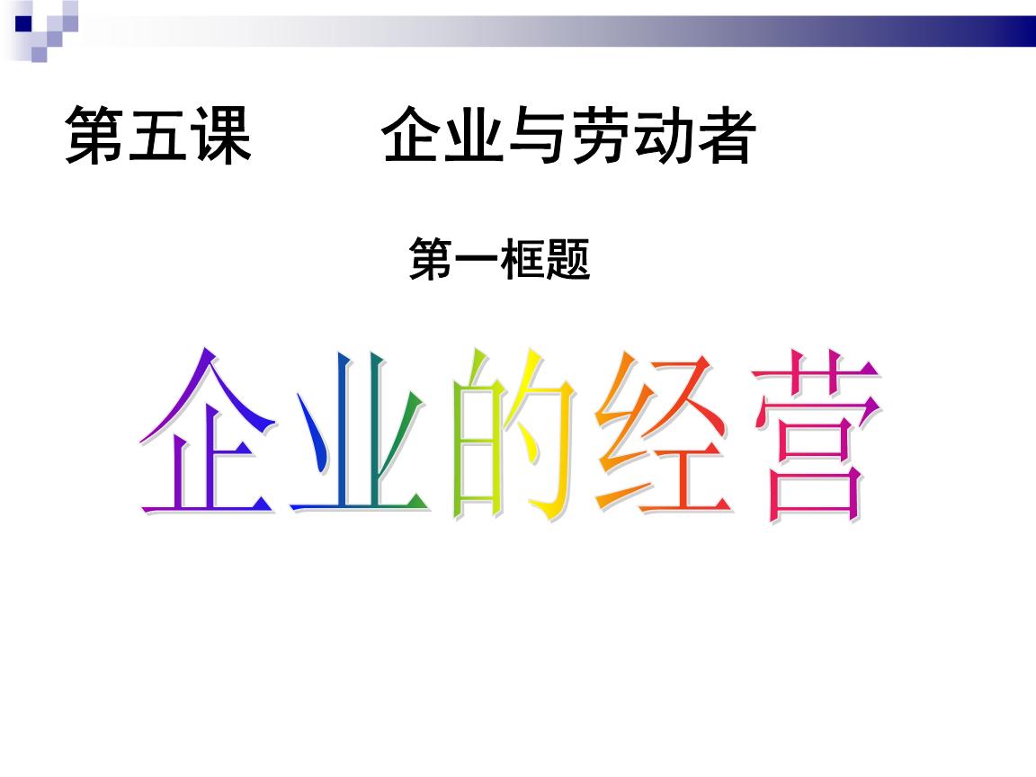 股份有限公司 广东东鹏陶瓷        广东东鹏陶瓷有限公司位于全国
