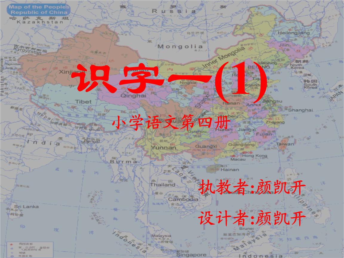 中华胜景游 山东泰山 安徽黄山 杭州西湖 贵州