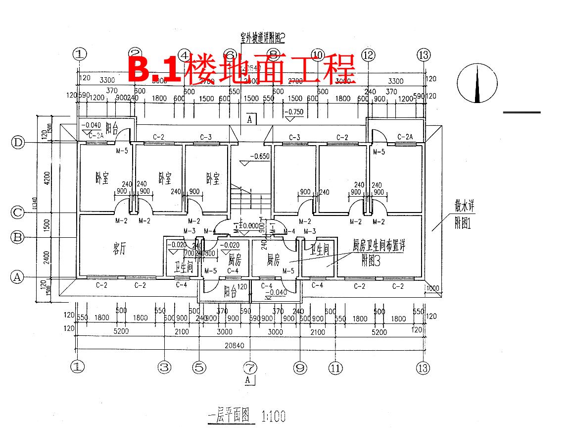 电路 电路图 电子 户型 户型图 平面图 原理图 1152_864