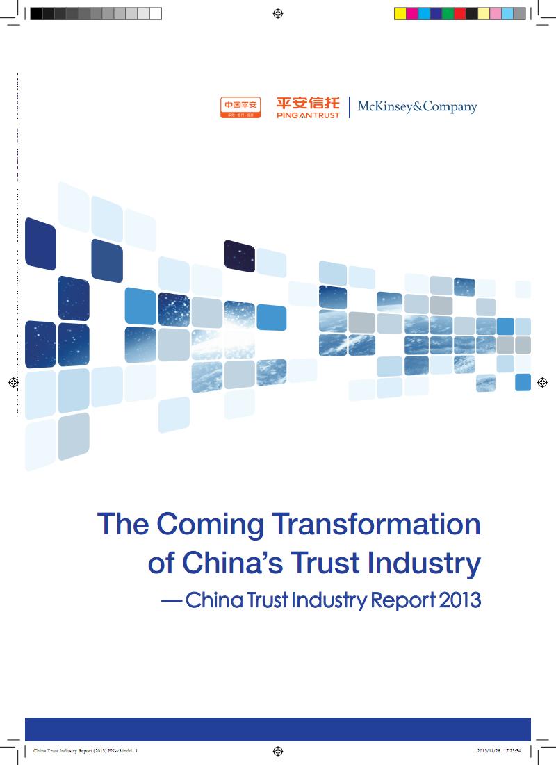 Pingan Trust-McKinsey《China Trust Industry Report 2013》 pdf